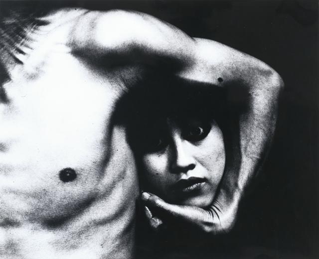 Eikoh Hosoe, 'Man and Woman #20', 1960, San Francisco Museum of Modern Art (SFMOMA)