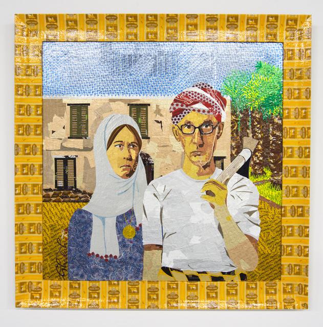 , 'Sitti Sa'ada w Sidi Saeed,' 2017, ATHR