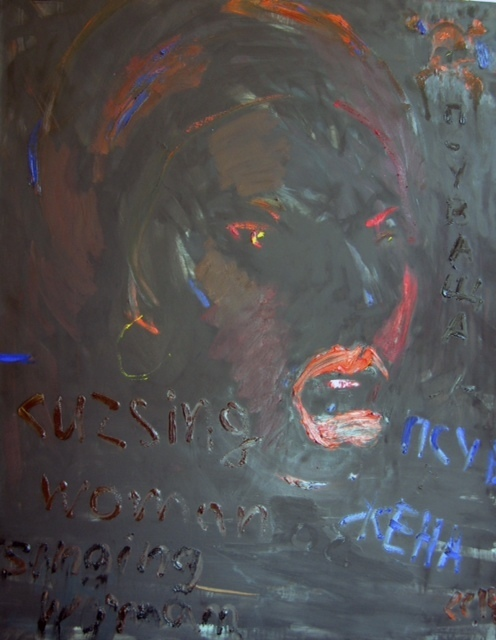 , 'Cursing woman,' , ONE MONEV Gallery