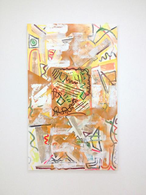 , 'Voyage (Afternoon),' 2013, Halsey McKay Gallery