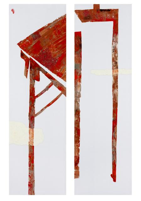 , 'Red Powder No. 2,' 2011, Tina Keng Gallery