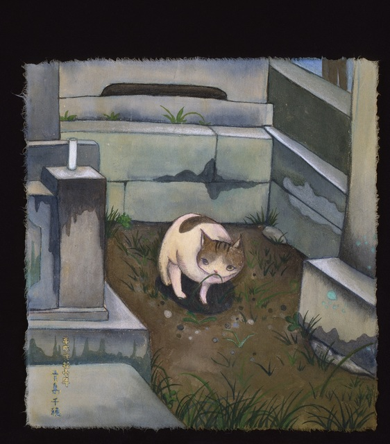 , 'Grass-Eating Cat,' 2009, Seattle Art Museum
