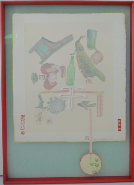 , 'Trunk # 25,' 1982, Galerie Hans Mayer