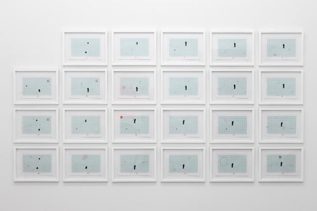 , 'Walk,' 2013, Casey Kaplan
