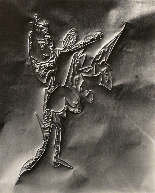 , 'Untitled (Drawing on Aluminum Foil),' 1981, Bruce Silverstein Gallery