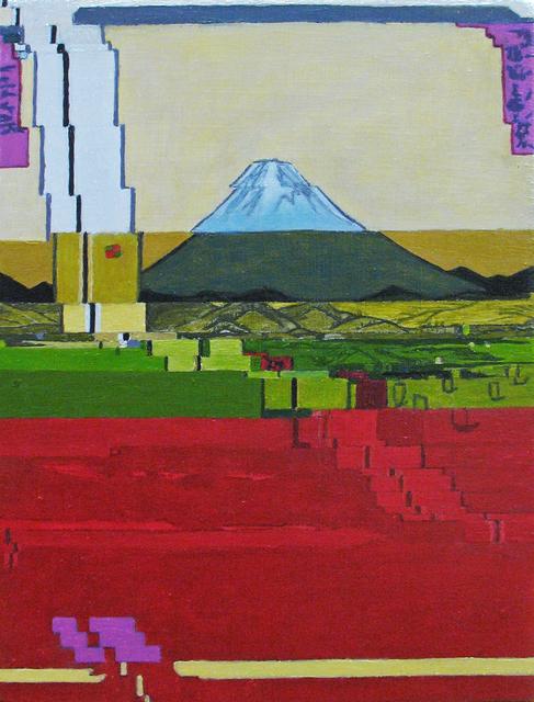 , 'Hiroshigue 09 356 273,' 2015, Eme Espacio de Arte