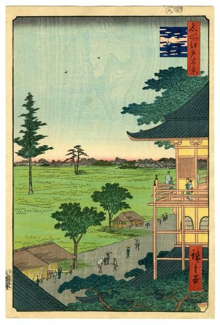 , 'One Hundred Famous Views of Edo, The Sazaido Hall of the Gohyakurakan Temple,' 1857, Shukado Gallery