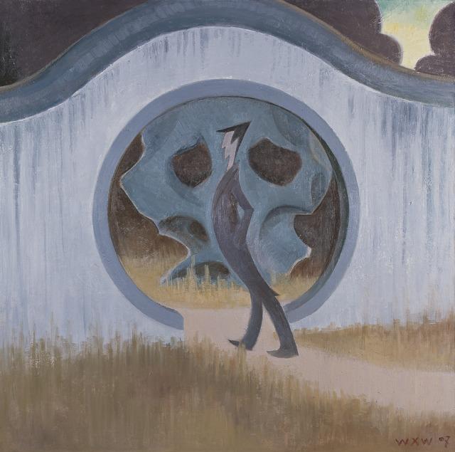 , 'untitled (moondoor),' 2007, Galerie Urs Meile