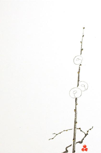 , 'Plum,' 2018, Ronin Gallery