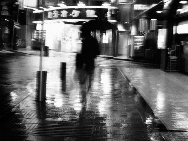 , 'Tokyo Blur 52,' 2013, Fifty Dots