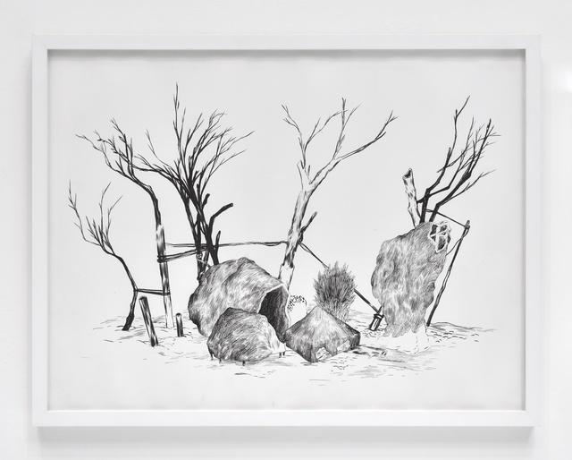 , 'Simulacre,' 2014, galerie du jour agnès b.