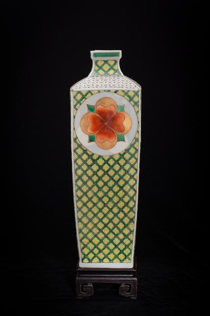, 'Vase with Flower Medallions,' 2010-2018, Studio 21 Fine Art