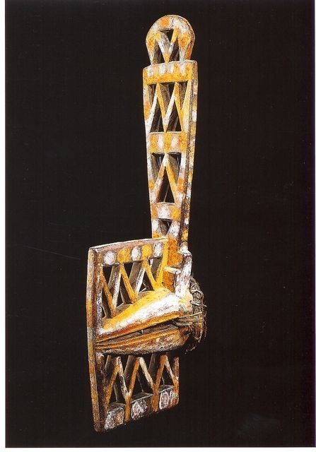 Afikpo Abstract Bird Mask (Igbo - Nigeria, Africa)
