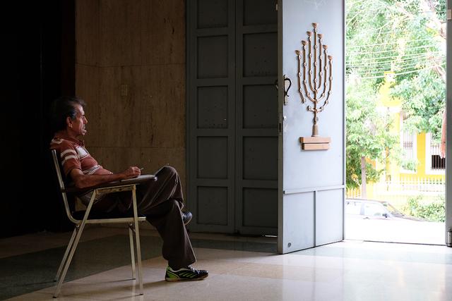 , 'Entrance of the Beth Shalom synagogue,' 2015, Anastasia Photo