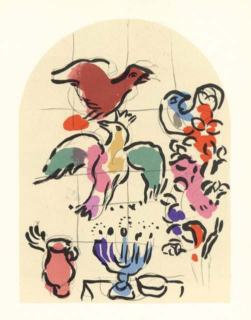Marc Chagall, 'The Jerusalem Windows: Asher Sketch', 1962, Print, 20 Color Stone Lithographe, Inviere Gallery