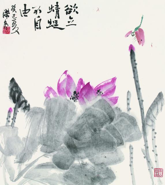 , '荷塘蜻蜓,' 2013, YuShan Tang Gallery