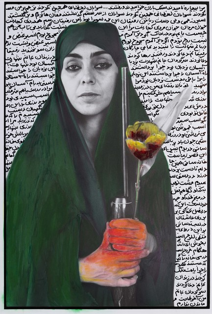 Shirin Neshat, 'Seeking Martyrdom (From the 'Women of Allah' series)', 1995, Repetto Gallery