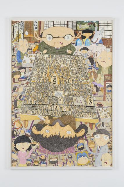 , 'Shogi, Japanese Chess,' 2018, Tomio Koyama Gallery