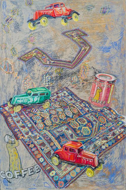 , 'Marasali Playtime,' 2013, RYAN LEE