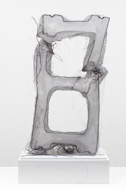 , 'Foundation 1,' 2018, Art Mûr