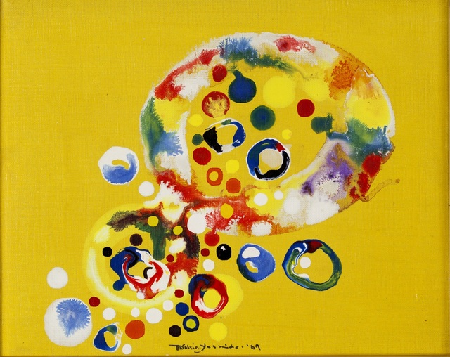 , 'Untitled ,' 1969, Galerie F. Hessler