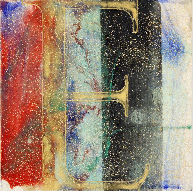 , 'E,' 2009, Galerie Huit
