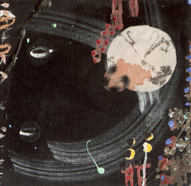 , 'Jupiter,' 2003, Cross Contemporary Art