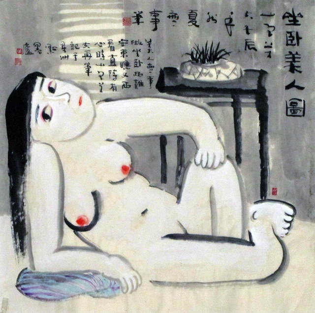 , 'Reclining Beauty - 坐卧美人,' 2012, Ode to Art