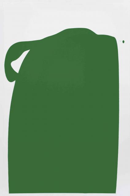 , 'Green Door,' 2017, PDX CONTEMPORARY ART