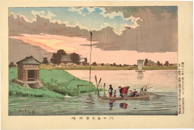 , 'Clear Weather after Rain at Zenkoji ,' ca. 1880, Scholten Japanese Art