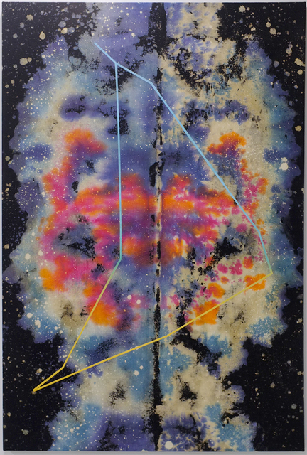 , 'Cerebral Vortex,' 2016, Shulamit Nazarian