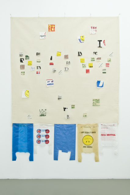 , 'Untitled (now),' 2006, Maisterravalbuena