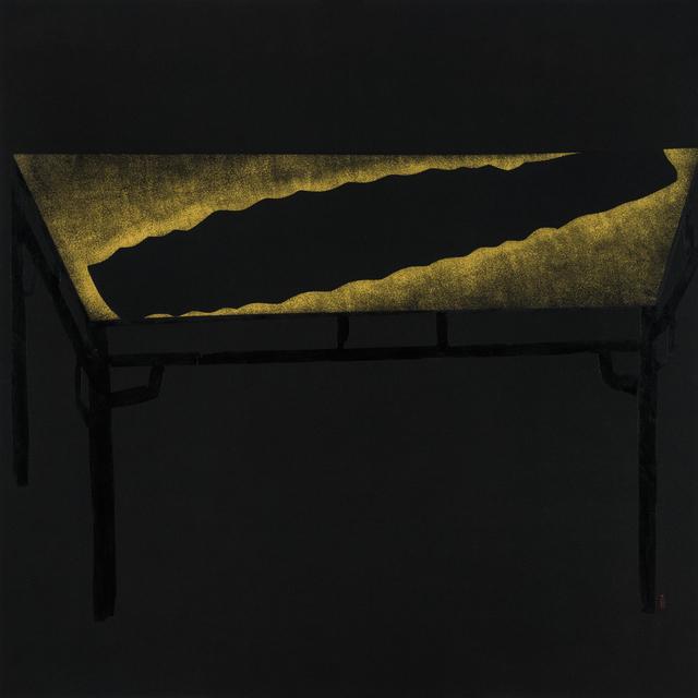 , 'Sunset 落霞,' 2018, iPreciation