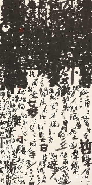 , 'Zone script, Altered Consciousness of Sakura   慾欲區域字上下 ,' 2012, Galerie du Monde