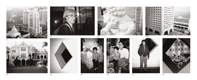 Andy Warhol, 'Ten works: (i) Hong Kong; (ii) House; (iii) Andy Warhol; (iv) Diamond Shaped Window; (v) Stone Lion; (vi) Boy and Stone Lion; (vii) Woman and Boy; (viii) Buildings; (ix) Alfred Siu; (x) Interior', 1982, Photography, Ten gelatin silver prints, Phillips