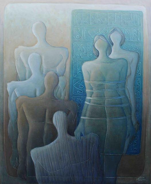 , 'Discourse of Silence 2,' 2017, al markhiya gallery