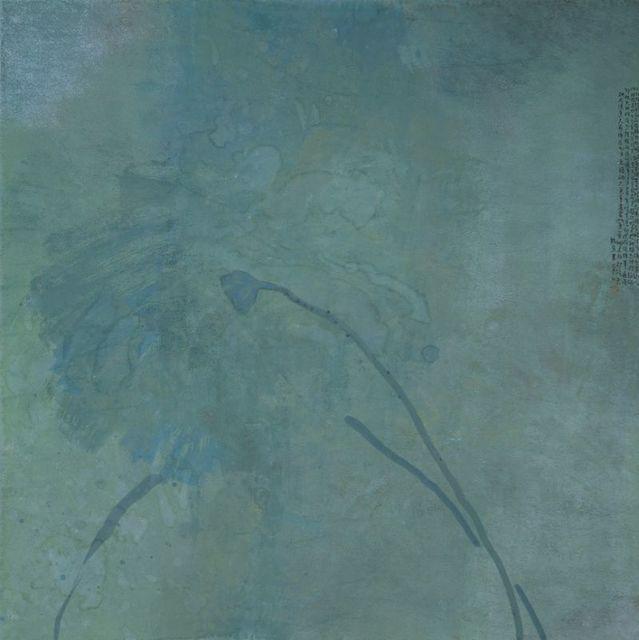 , ' 恬淡 Ambience,' 2016, Ode to Art