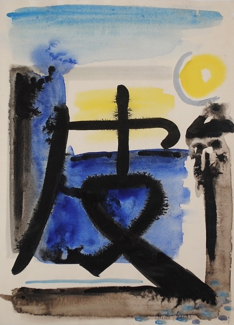 Dusti Bongé, 'Untitled (Black Abstract Composition with Blue and Yellow)', ca. 1950, Amanda Winstead Fine Art