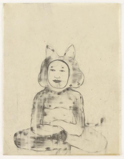 , 'NO -KIND,' 2006, Wooson Gallery