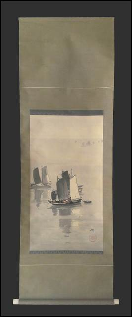 , 'Sailing Boats,' ca. 1920, Verne Collection, Inc.