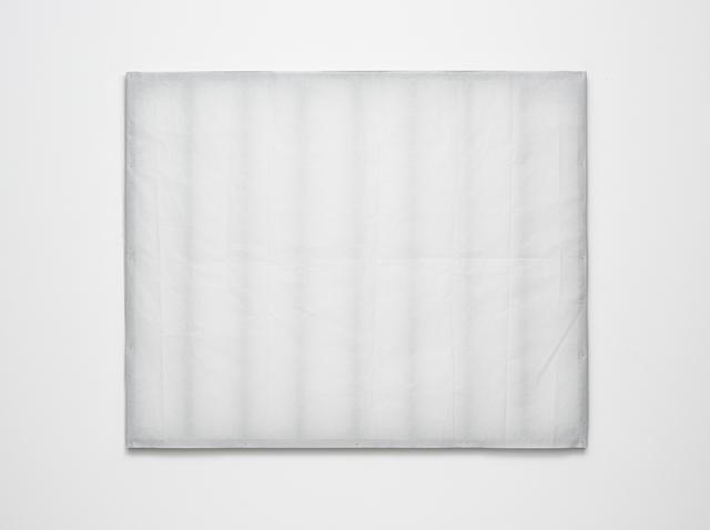 , 'Ceguera,' 2017, Galeria Luisa Strina