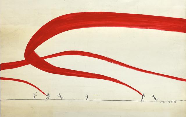 , 'Wind,' 1971, Gallery Hyundai