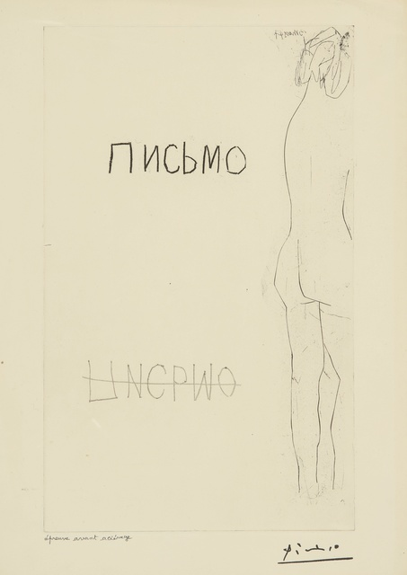 Pablo Picasso, 'Pismo (lettre) (B. 462; Ba. 785)', 1947, Print, Etching, engraving and scraper, Sotheby's