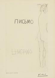 Pismo (lettre) (B. 462; Ba. 785)