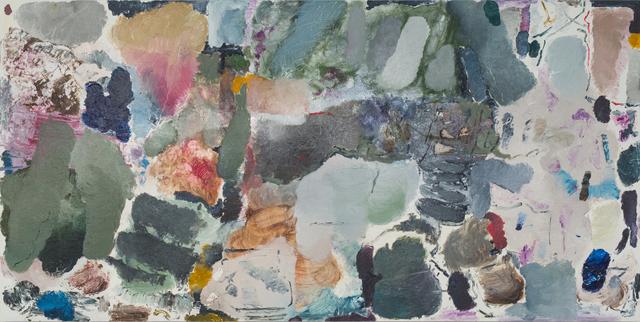 , 'Cadena de islas #1,' 2016, Steve Turner
