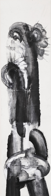 Zheng Chongbin 郑重宾, 'Another State of Man No.12', 1988, Ink Studio
