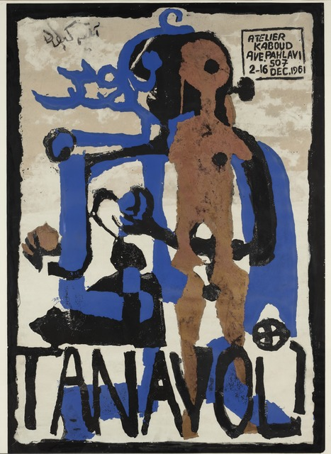 , 'Poster for exhibition at Atelier Kaboud ,' 1961, Grey Art Gallery