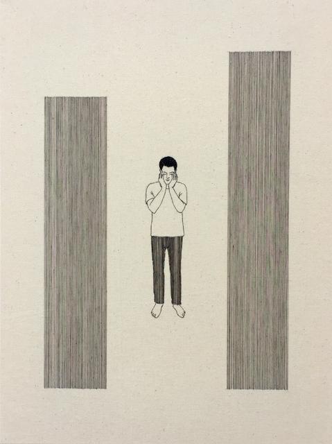 """, 'Série """"nós"""" (7) ,' 2016, Gabinete de Arte k2o"""