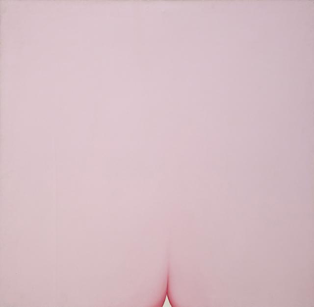 , 'Self portrait,' 1995, Agial Art Gallery