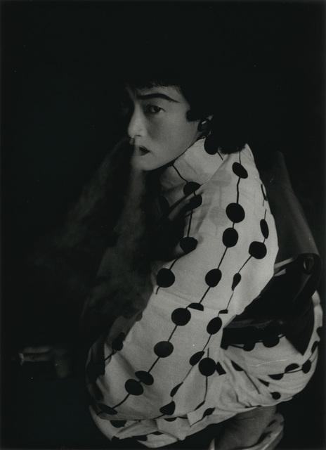 , ' Prostitute, Nagoya,' 1957, Misa Shin Gallery